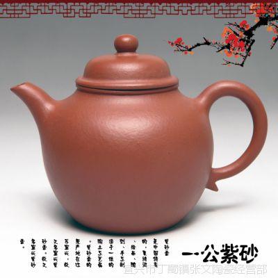 自产自销批发宜兴紫砂壶原矿朱泥手工紫砂壶高档茶具茶壶特价礼品