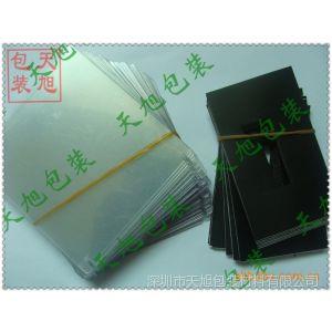 厂家供应 成型电子辅料绝缘胶片 pvc胶片 透明胶片 各种厚度