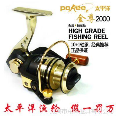 太平洋金尊1000-6000#10+1轴无间隙11轴渔轮鱼线轮纺车轮钓鱼轮