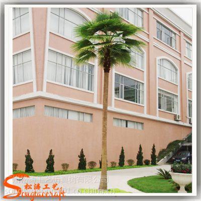 广州仿真树厂家 供应高级会所装饰仿真蒲葵树假树批发仿真棕榈树