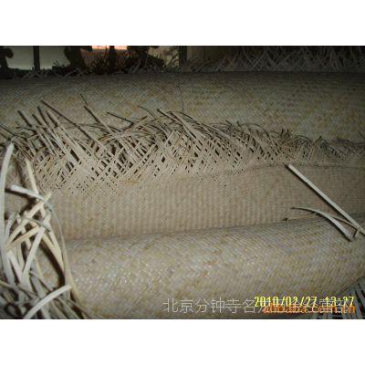 批发天然藤席(各种规格)150元床上用品