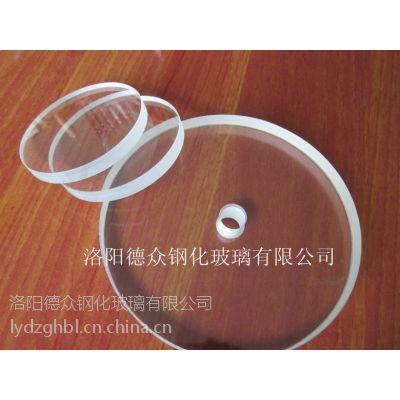 供应硼硅玻璃 3.3高硼硅钢化玻璃 视镜玻璃 钢化硼硅视镜