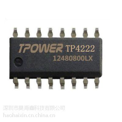 TP4222A/TP4222B/TP4222C_DB1 移动电源单芯片解决方案