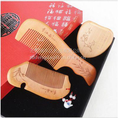 创意雕刻桃木/檀木梳子镜子套装礼盒 女性节日礼品礼物 彩绘保健桃木套装 瑞丰达礼品