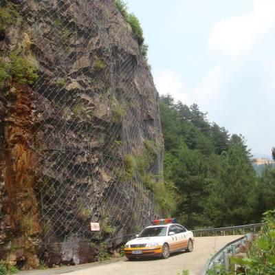 赤峰市边坡防护网价格低
