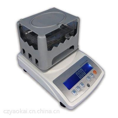 固体密度计,橡胶密度计 塑料密度计比重仪 电子颗粒比重计 测试仪