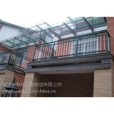 阳台护栏|阳台护栏安全防护(已认证)|浙江阳台护栏厂家