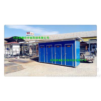 洛阳移动公厕 武汉生态厕所 开封环保公厕 郑州彩钢厕所报价