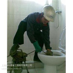 上海黄浦区豫园周边专业疏通马桶公司