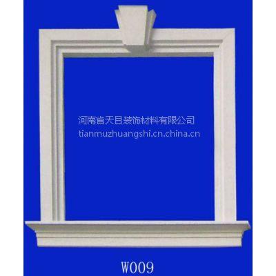 河南GRC构件线条 GRC装饰线条定制生产厂家