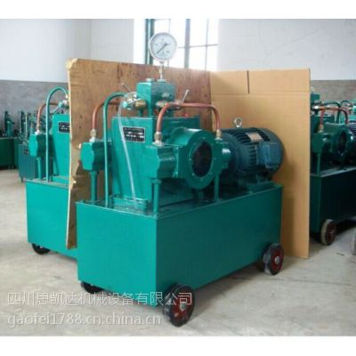 专业试压泵厂家供应优质电动试压泵|管道试压泵|大型管道试压机