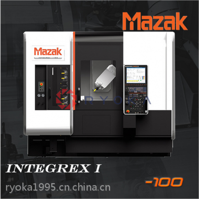 山崎马扎克MAZAK复合加工中心INTEGREX i-100