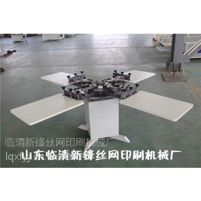 新锋/供应箱体式平板印花机 布料印花机 服装轮转印刷机