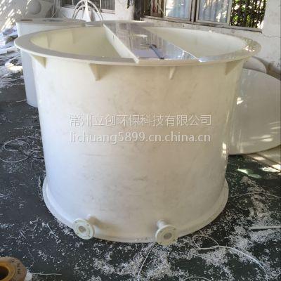 河南立创厂家定做开式PP搅拌釜 聚丙烯反应罐 塑料搅拌罐子