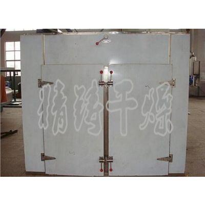 优质药用型GMP烘箱 间歇式式烘箱干燥机可快速安装拆卸精铸优质供应