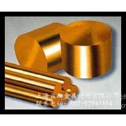 供应益励供应国产HMn55-3-1锰黄铜棒材,板/管/线,代理,价格