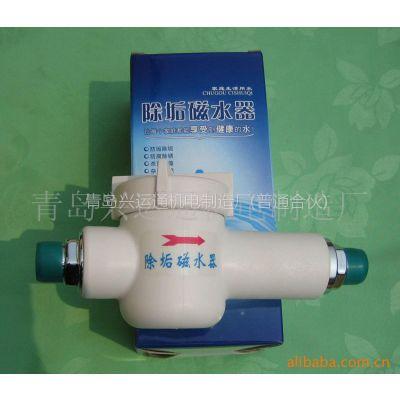 供应太阳能热水器除垢磁水器-防垢磁化双重功能