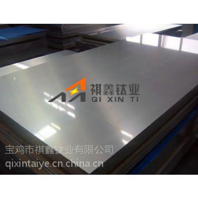 供应钛板,TA1钛板、TA2钛板、纯钛板,宝鸡厂家供货