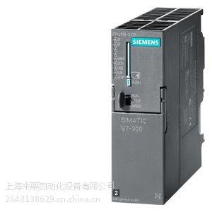供应西门子CPU314-plc代理商