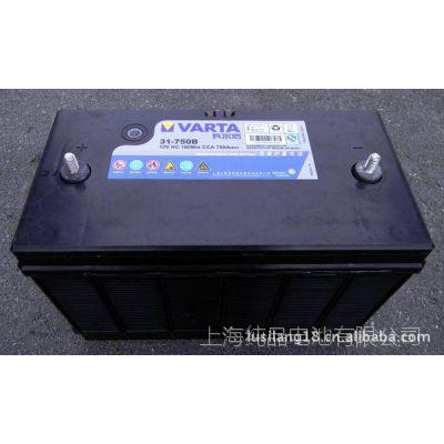 批发挖掘机电瓶推土机蓄电池12V蓄电池瓦尔塔31-750B免维护电瓶