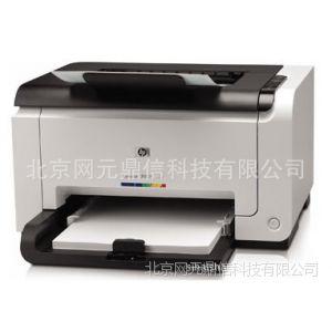 供应HP LaserJet Pro 1025 1215 CP1025 CE913A A4彩色激光打印机批发
