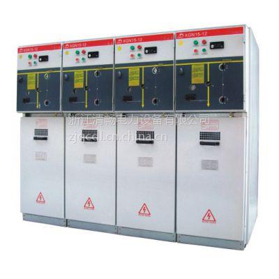 厂家直销SMC充气柜质保一年空气绝缘与六氟化硫高压成套电器