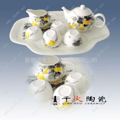 供应景德镇陶瓷茶具 景德镇陶瓷厂家