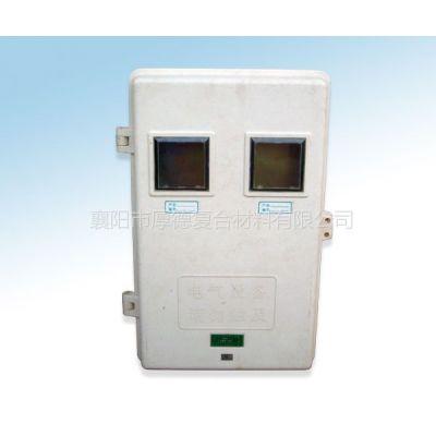 供应户外SMC二表位电表箱