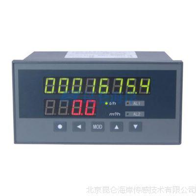 北京昆仑海岸流量积算仪KSJ价格