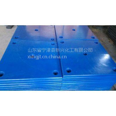 护舷贴面板 码头防撞板 UHMWPE板 生产厂家