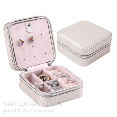 时尚多功能韩式便携旅行收纳盒批发新款真皮珠宝首饰盒女士必备