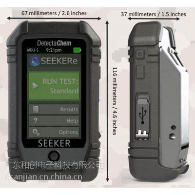 SEEKERe和创便携毒品检测仪