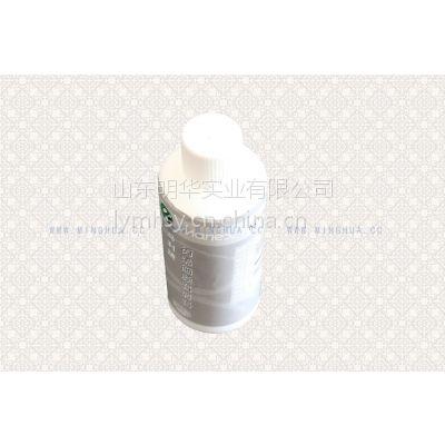 正品马利742丙烯调和液 调和剂 调和油 100ML 手绘必备 媒介剂