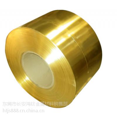 C3560耐冲压铅黄铜带 进口耐高温黄铜板