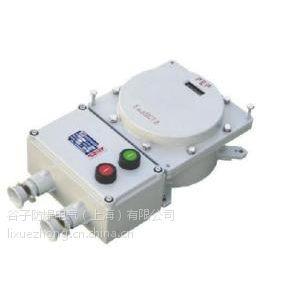 ExdeIIBT6防爆检修电源磁插座箱220V