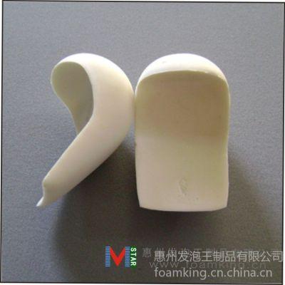 供应供应美星发泡王MX599pu运动护具护膝