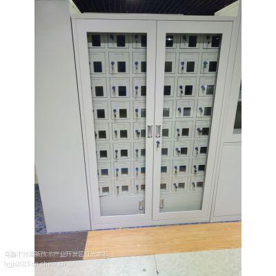 供应新疆科美捷HG-48型充电式手机柜 手机存放柜定做厂家