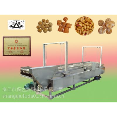 供应FDYG90-400网带式全自动油炸锅 油炸设备