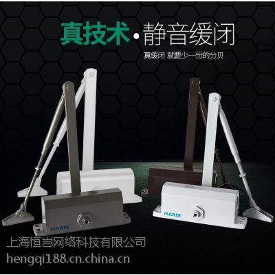 上海闵行区企业玛丽自动闭门器安装,8年网络工程施工专业团队经验021-54386026
