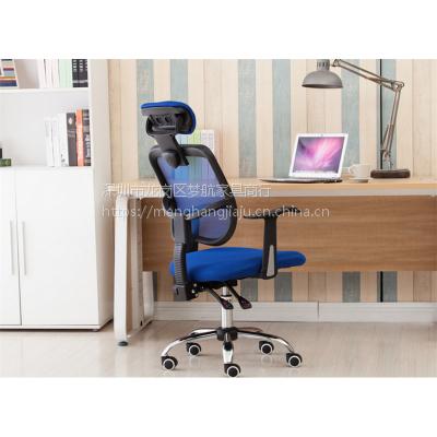 供应厂家直销办公家具椅子透气休闲升降转动电脑椅休闲办公用椅职员椅