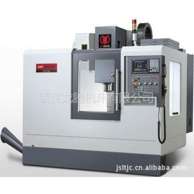 供应天瑞精工加工中心  全新立式加工中心VL700  CNC机床