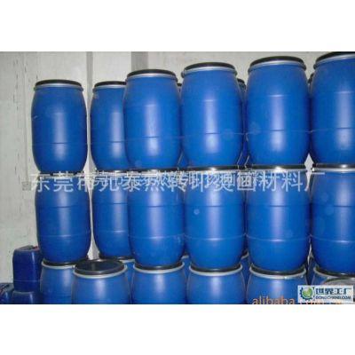 【大量供应】电化铝离型剂,水性离型剂,镀铝材料