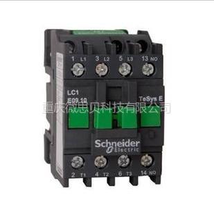 供应长期低价供应施耐德接触器 LC10910M5N