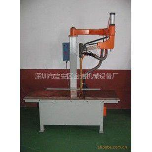 供应金诺平台点焊机   金诺平台电焊机