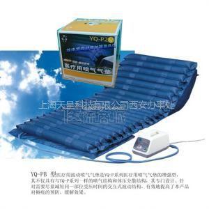 供应医流商城西安办为您提供防褥疮气垫床|波动喷气型气垫床|欢迎来电咨询