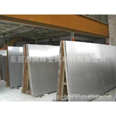 供应高温合金钢 镍铬合金 镍基合金 带材 圆棒GH4413 GH413