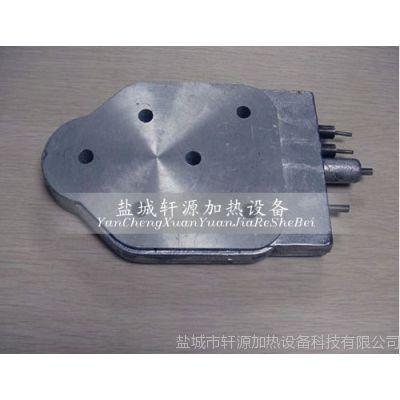 轩源供应铸铝加热板 来图加工 三优标准