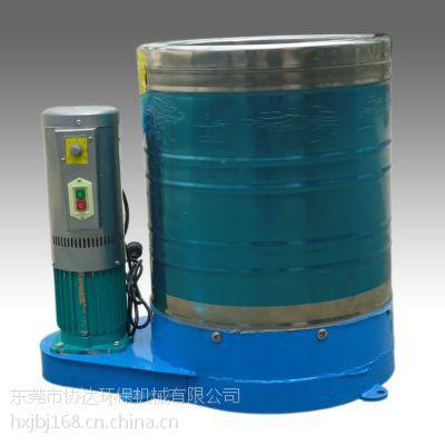 供应食品脱水机 工衣脱水机 生产脱水机 高效节能
