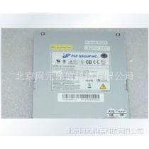 供应FSP300-60GNV FSP270-50SNV 海康硬盘录像机电源|全汉全系列电源