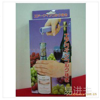 气压式开瓶器,红酒开瓶器,软木塞开瓶器
